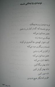 """""""Le désespoir est assis sur un banc"""" en persan"""